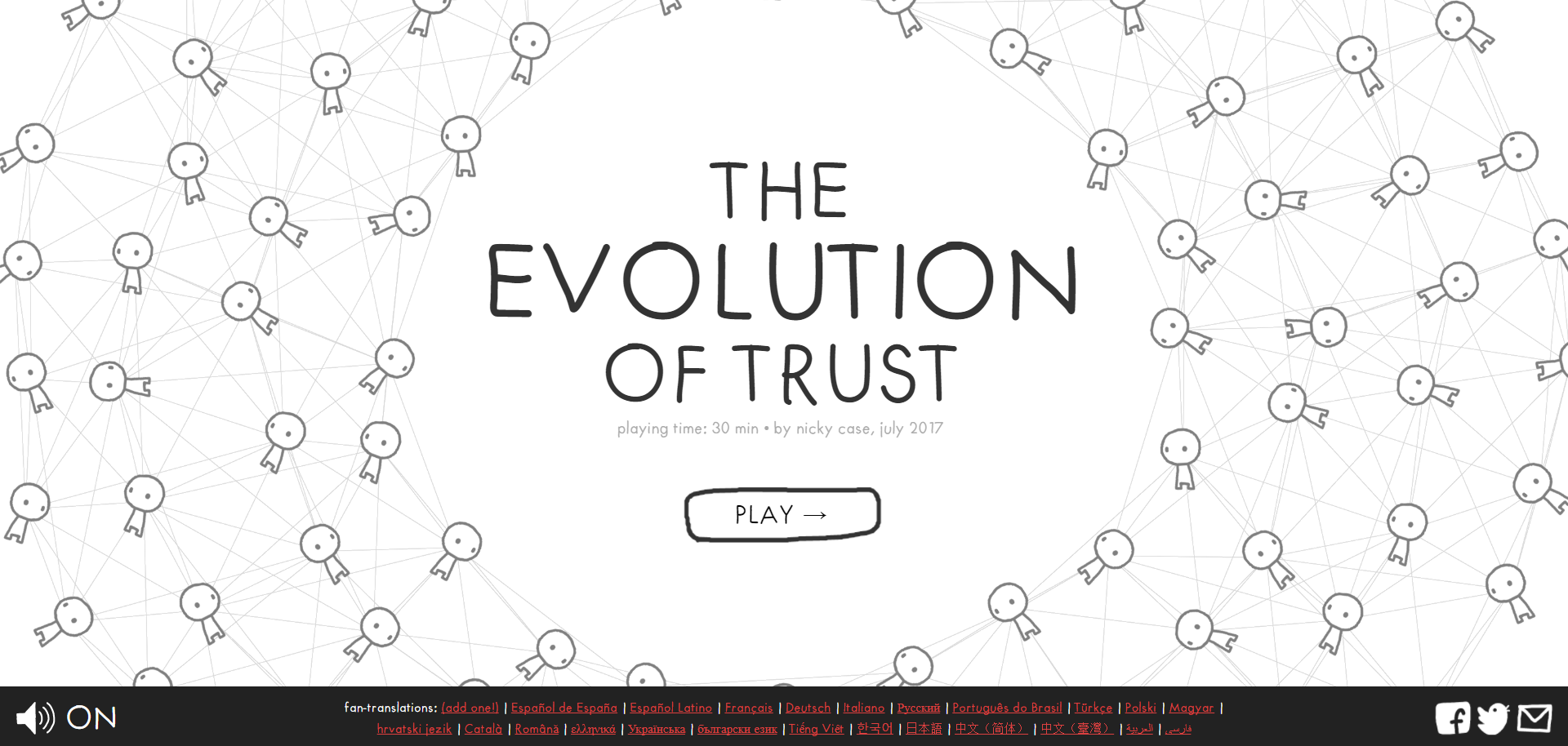 The best, funnest, cutest website explaining Trust ever